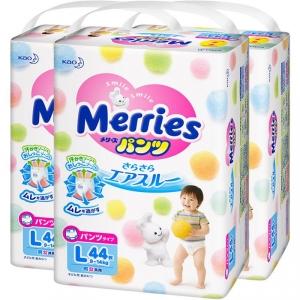 日本Merries花王拉拉裤三倍透气 L44【3件装】
