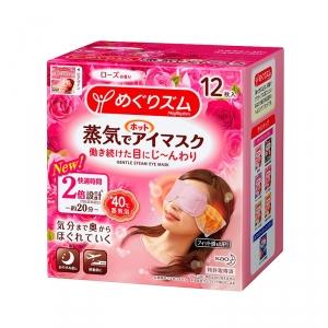 日本 KAO/花王眼罩 蒸汽眼罩 玫瑰香型 12片 2019年新版